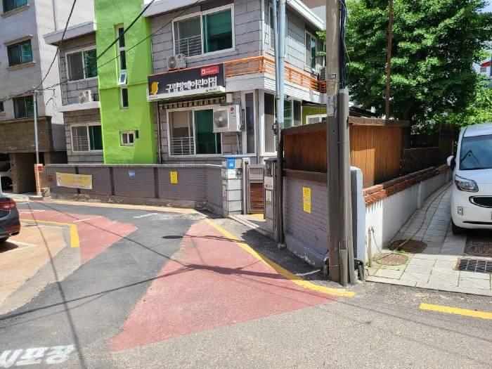 서울시 방배동 문서파쇄
