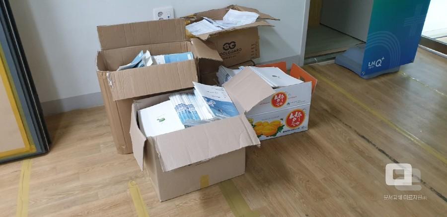 경기도 하남시 문서파쇄